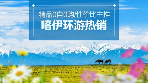 泰山4日游_西安兵马俑双飞旅游报价_西安兵马俑跟团旅游团_去西安兵马俑旅游旅行团