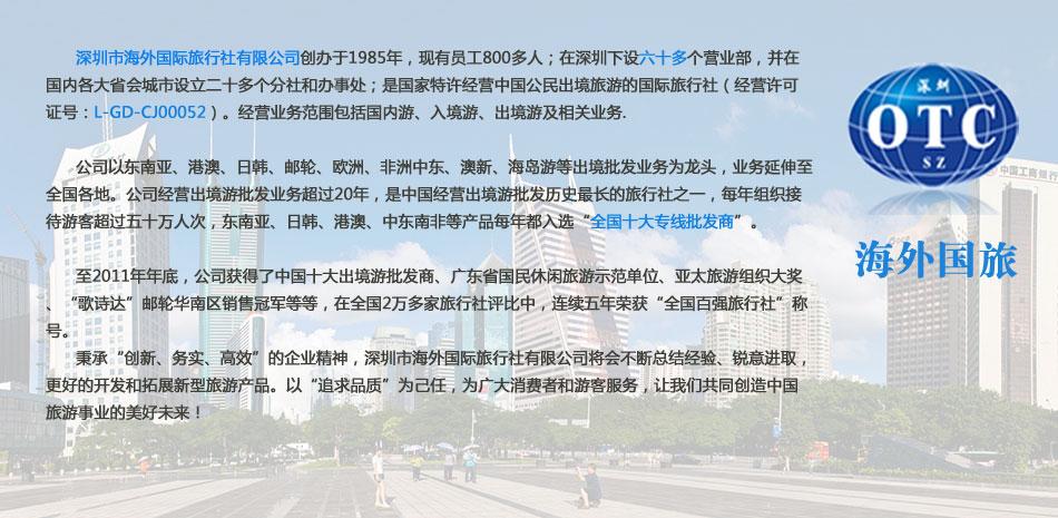 去香港旅游要多少钱
