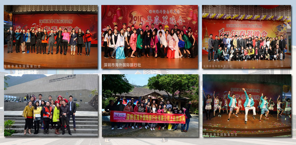 惠州南昆山国家森林公园、香溪古堡拓展训练、龙门温泉两日游方案