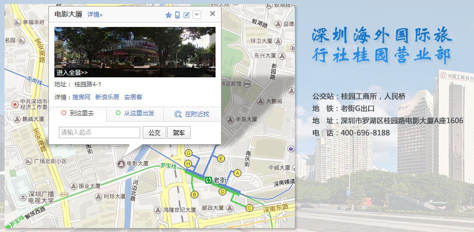 去北京旅游要多少钱