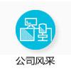 深圳海外国际旅行社
