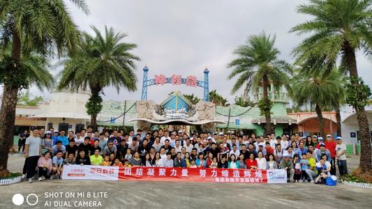 深圳金大福珠宝清远拓展2日游