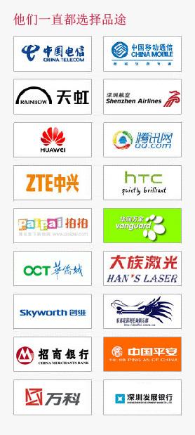 深圳公司旅游